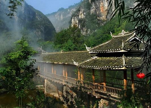 Guizhou Guiyang Village