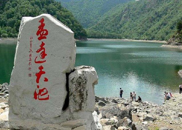 Qinghai Haidong