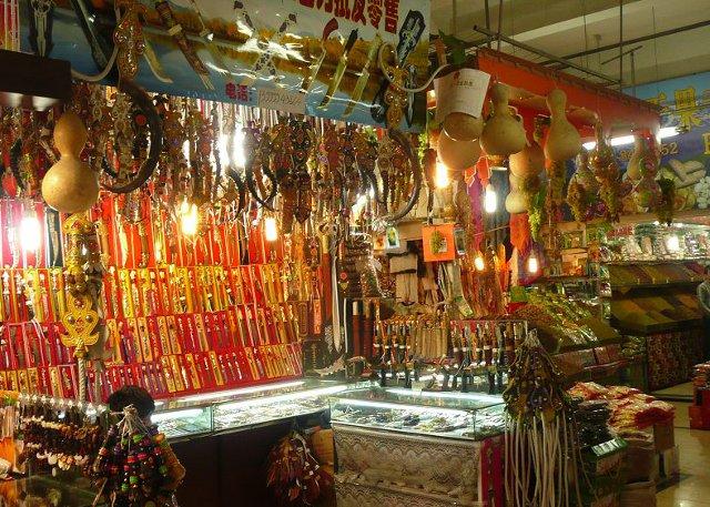 Urumqi Grand Bazaar