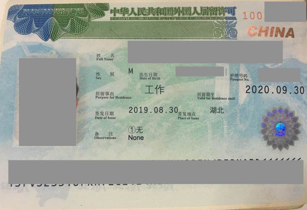 Residence visa in China