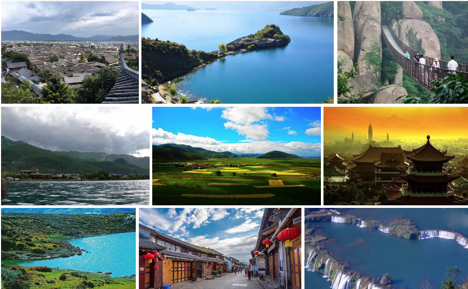 Yunnan Province attractions