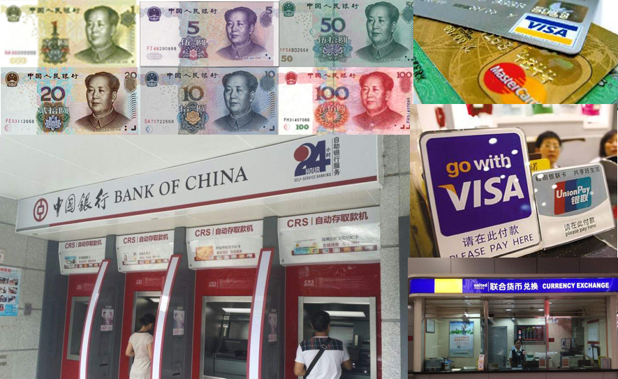 Chinese currency, Bank of China ATM, Money Exchange at airport