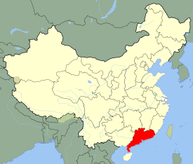 Guangdong Province