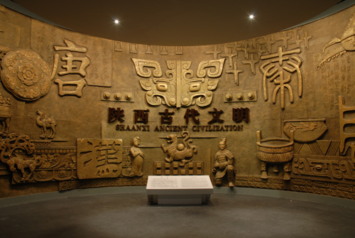 Shaanxi History Museum in Xi'an