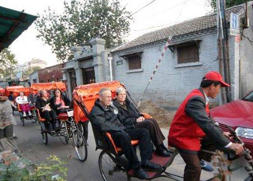 Beijing Hutong Richshaw Riding