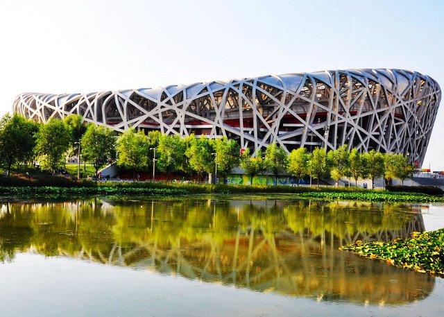 Beijing Olympic Green