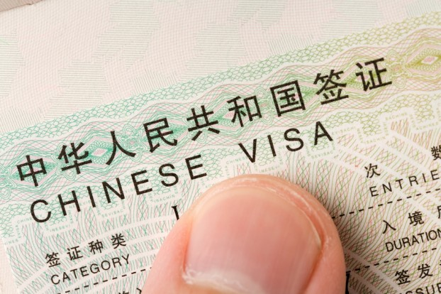Applying for China Visa and Tibet Permit Basics - China