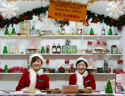 Christmas in China - A Growing Tradition | WindhorseTour.com