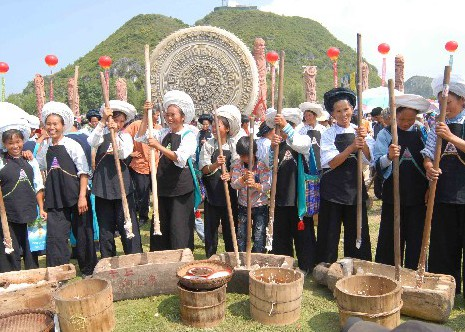 Guizhou Buyi Ethnic People