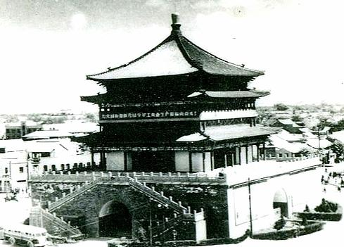 Xi'an Bell Tower - Historical version
