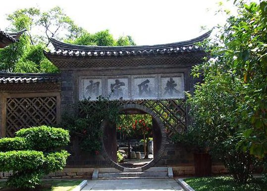 Visit Jianshui Zhu Family Garden - Yunnan Photo Tour