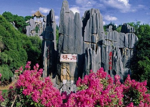Kunming Lunnan Stone Forest