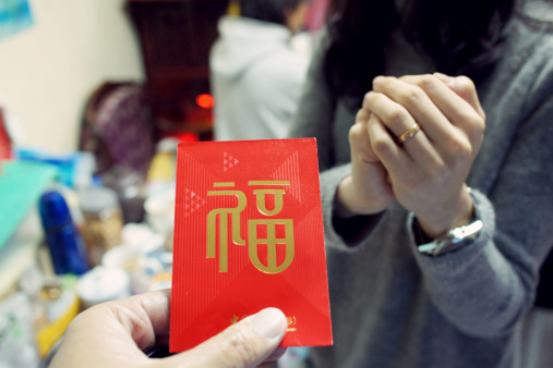 "Chinese ""Red Envelope"" - used to give money - Chinese culture"