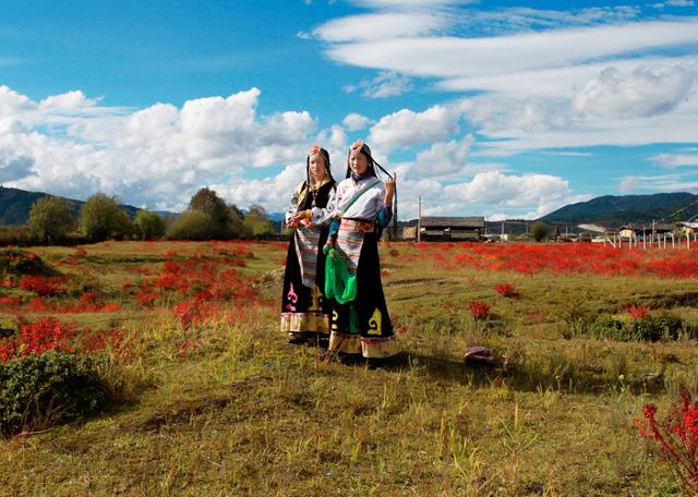 Shangri-la Tibetan People