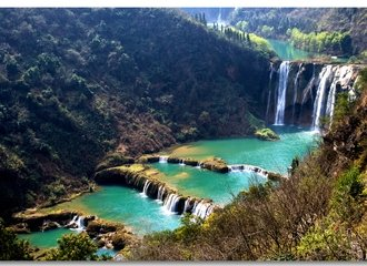Jiulong waterfall Luoping