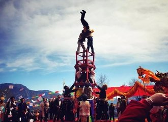 New year festival Lhasa