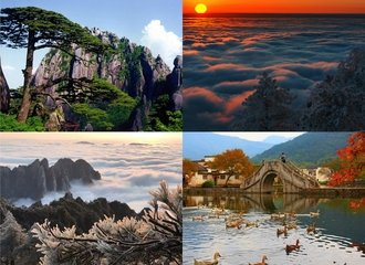 China top destination - Huangshan (Yellow Mountain)
