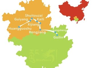 Guizhou Guilin Minority Tour Route