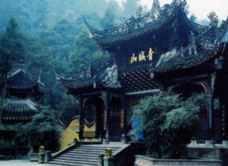 Entrance Gate of Mount Qingcheng