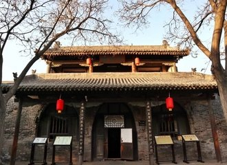 Pingyao ancient town government office