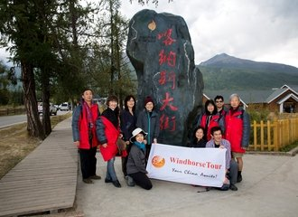 Windhorse Tour Group at Kanas Lake