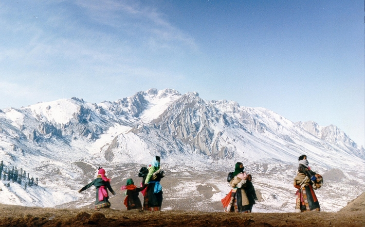 People on the Tibetan Plateau