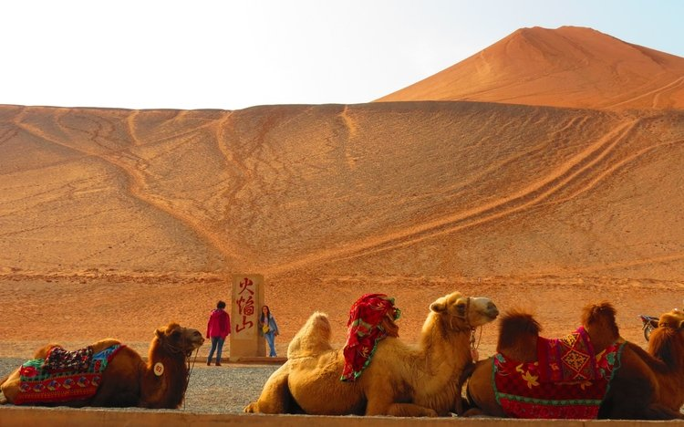 The Flaming Mountains in Turpan on a Silk Road Adventure Tour
