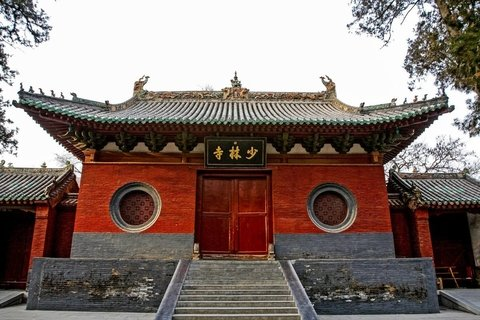Shaolin temple Luoyang