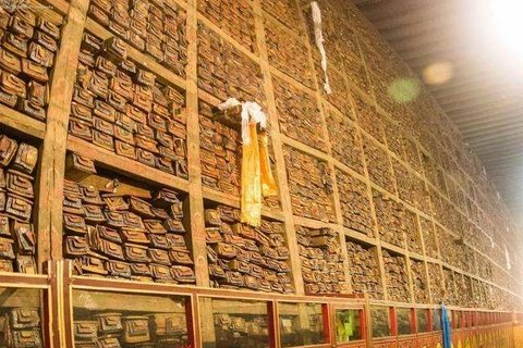 The Wall of Buddhist Scriptures in Sakya Monastery