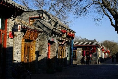 Hutong tour at old Beijing Shichahai area