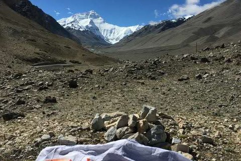 Flag of WindhorseTour at the Everest Base Camp