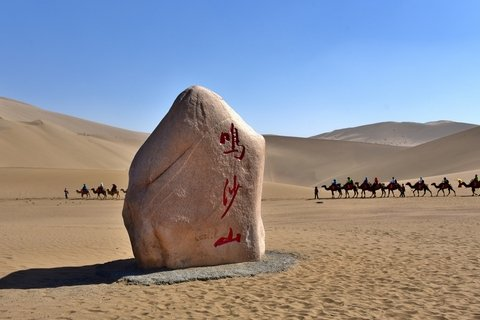 Travel the Dunhuang Sand Dunes along the Silk Road