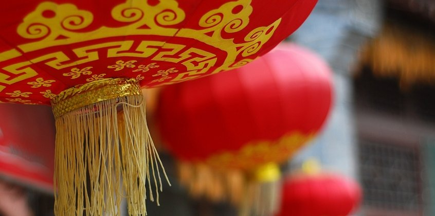 Chinese Festival Tours