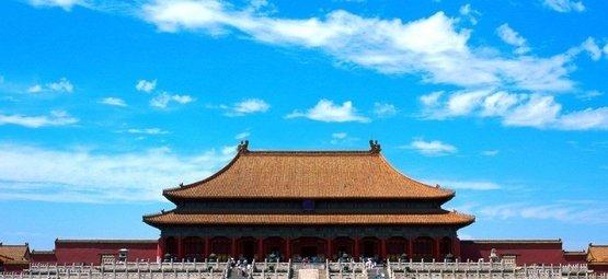 China tour planning