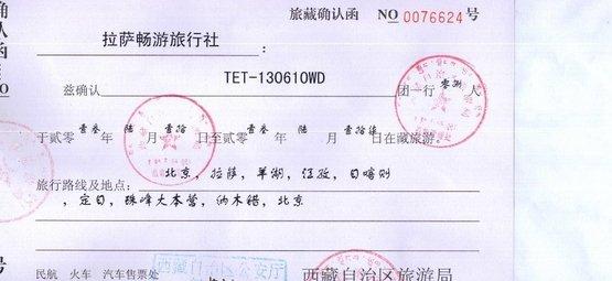 China visa and Tibet permit