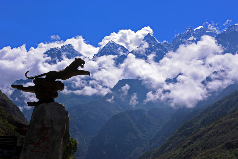 Lijiang - Tiger Leaping Gorge