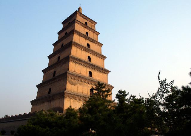 Xi'an Big Wild Goose Pagoda
