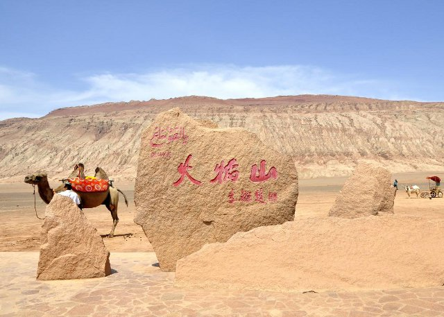 Flaming Mountains - Famous Attraction in Silk Road Discovery Tour