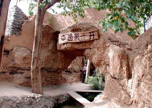 Silk Road Experience Tour to Xinjiang Karez Well